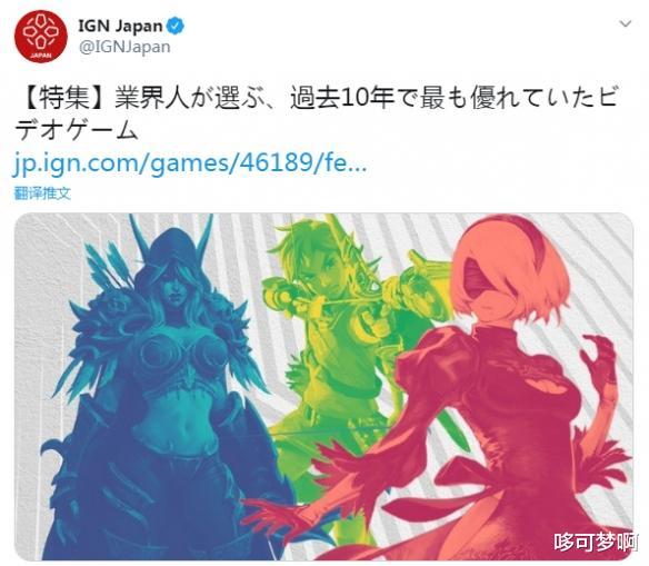 彩虹岛地狱之门_GTA5领衔,IGN盘点近十年最佳游戏!英雄联盟未上榜?