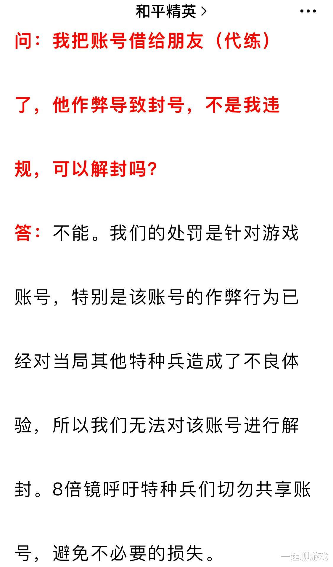 """《【合盈国际公司】""""吃鸡""""里的至尊金龙扔地上后""""长啥样""""?玩家:我错过好几次!》"""