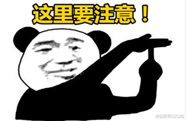 《【煜星娱乐登录平台】王者荣耀:不知道怎么玩好孙策?莫慌,国服大神玩家攻略来袭!》