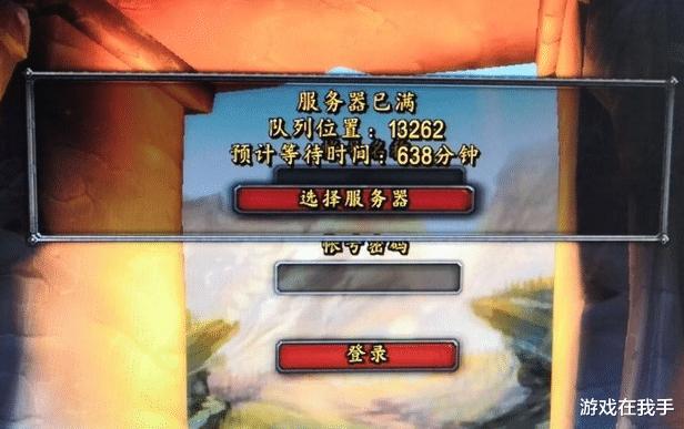 《【煜星注册地址】魔兽世界怀旧服大部分玩家的现状,首选登入地点不再是家里!》