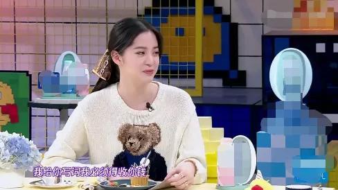 爆料:王源经常找圈内人借钱,何炅跟欧阳娜娜早就知情!