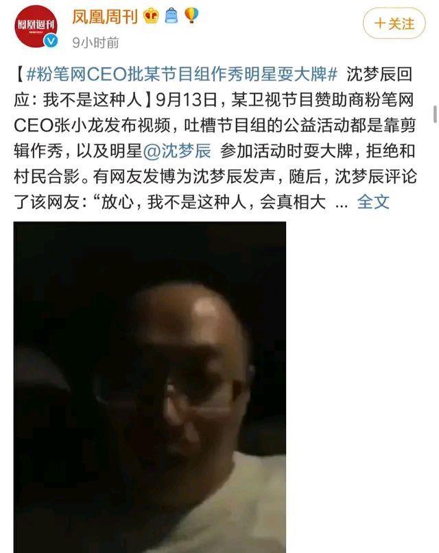 八卦爆料:朱正延、奚梦瑶、郑爽、肖战、沈梦辰、孙俪、李准基