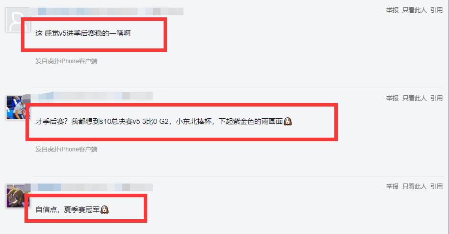 《【煜星娱乐登录注册平台】RNG后续赛程堪称地狱,进季后赛恐成泡沫?粉丝直言已经放弃了!》
