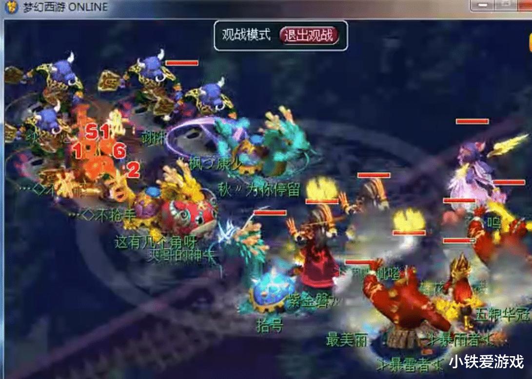 梦幻西游:老王追忆远古最强服战神兽,可1刀秒人,比赤焰兽还强插图(2)