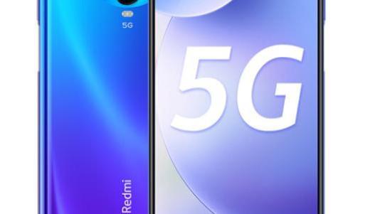 盘点2000-3000价位段主流8+128配置的5G手机2020
