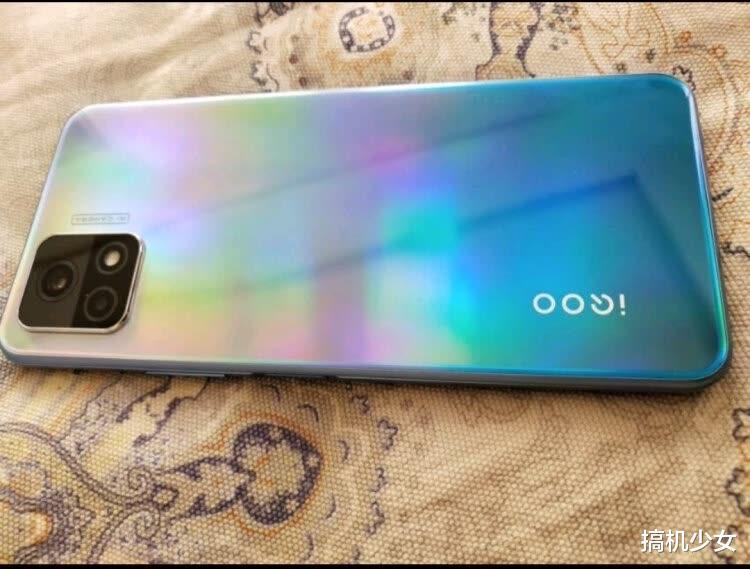 主打性价比的iQOO品牌机型更值得入手,6+128GB售价1 好物评测 第3张