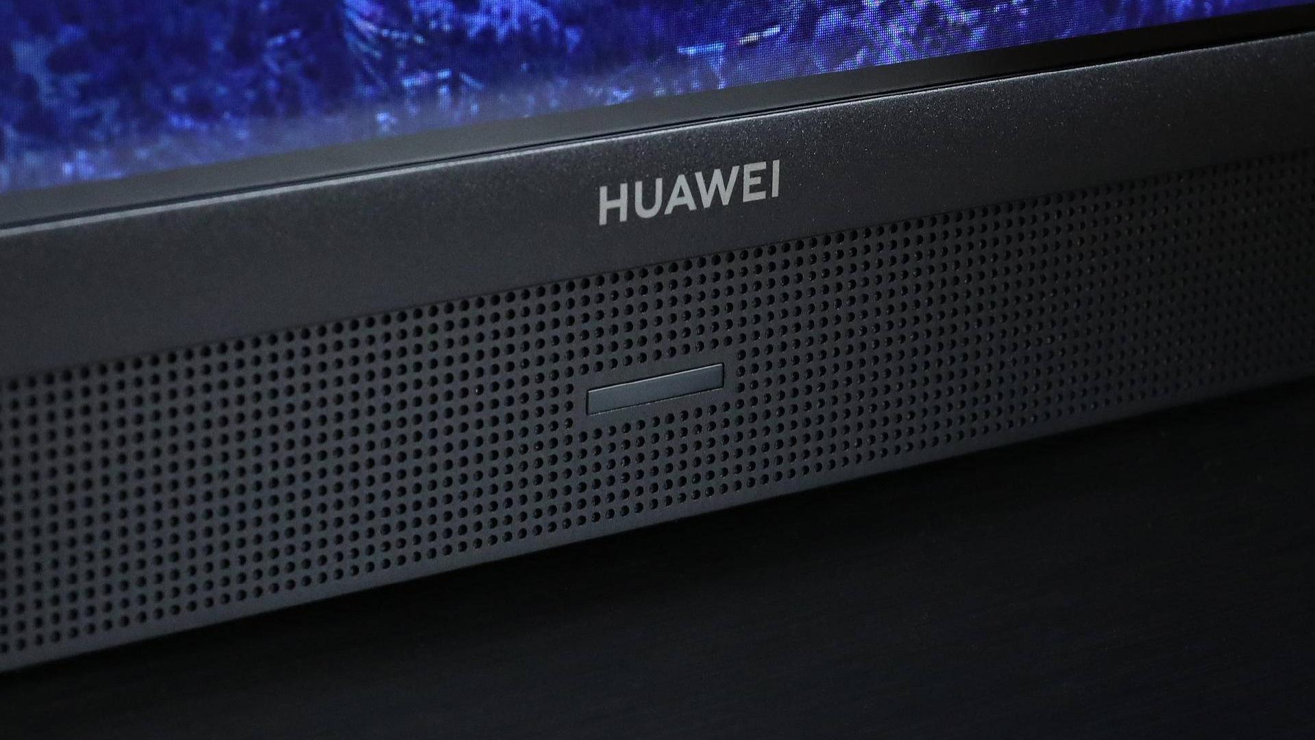 华为智慧屏 V55i 评测:鸿蒙OS提升智慧体验,让电视不只是电视