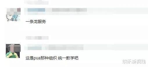 潘玮柏妻子再盗7张网红自拍照?取景姿势相似度98%,被嘲统一培训