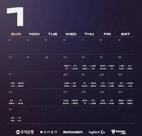 《【煜星娱乐登录注册平台】LCK春季赛于13日开打,T1官推李哥新定妆照并配文重拾荣耀!》