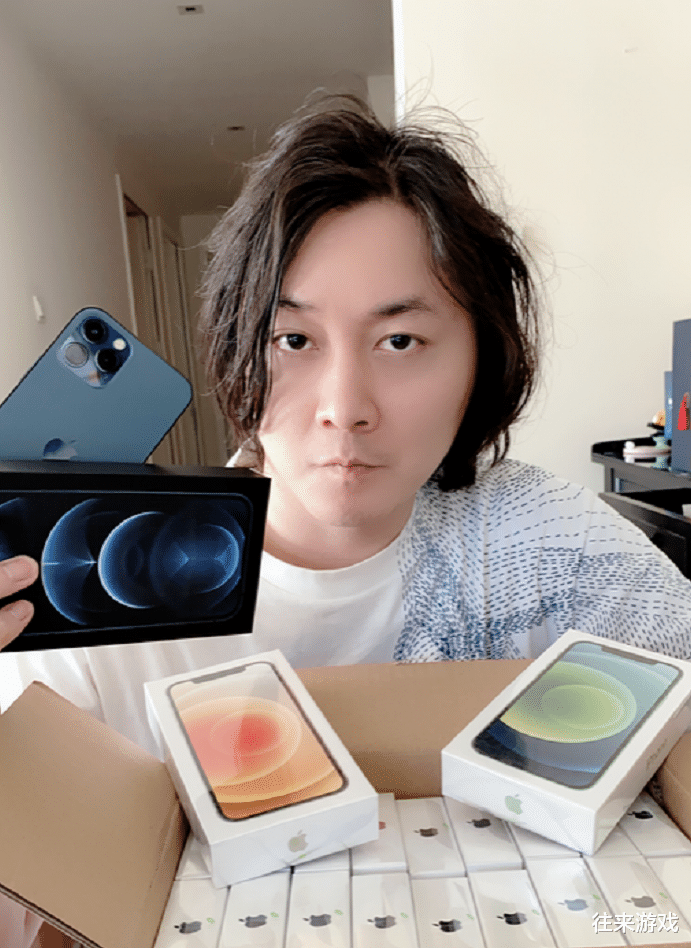 跑跑卡丁车_难怪张大仙会买一箱苹果12,得知真实原因,网友:不敢信!