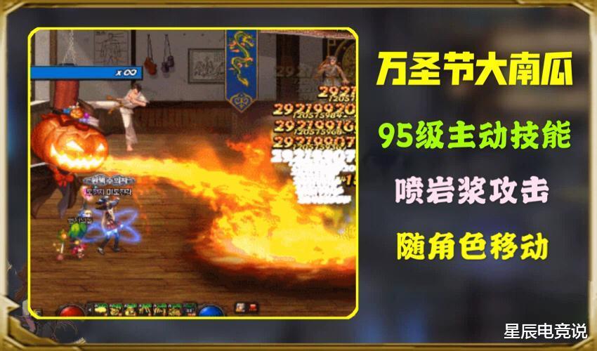 《【煜星平台官网注册】DNF女魔法师三觉,魔道伤害大幅提升成最大赢家,卖萌特性再提升》