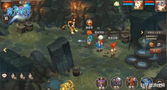 梦幻西游下载官网_回合制新拐点,这款游戏能否打破十年不变的回合格局?