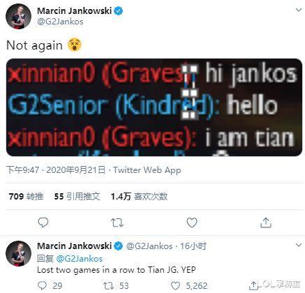三国群英传2 online_LOL峡谷之巅被Tian连续暴打,Jankos:别再让我遇到你了