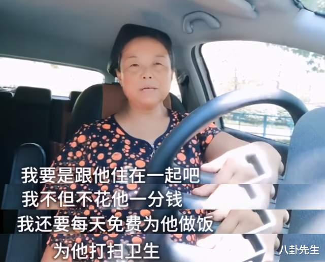 TVB新剧片单:欧阳震华马德钟等老艺人回巢,剧里老少配成常态插图70