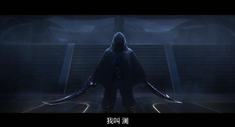 天地网地图_王者荣耀新英雄澜上线,又一个T0级别刺客来袭