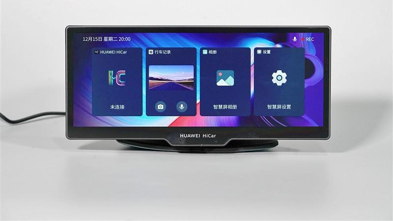 手机车机极简互联!华为智选 车载智慧屏评测:智能后装屏新时代