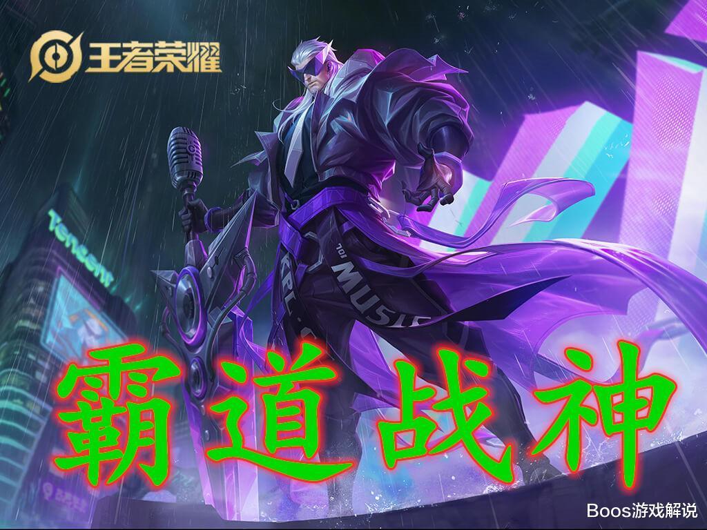 《【煜星娱乐测速登录】射手最怕的5位战士,遇到铠能跑,但遇榜首双手只能离开屏幕!》