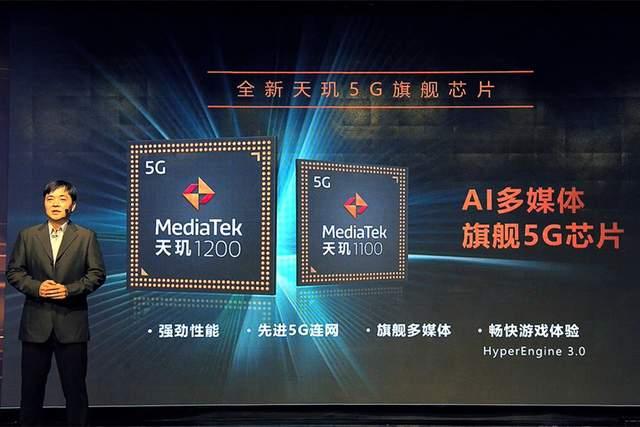 MTK天玑1200最高可以提升到3 数码百科 第1张