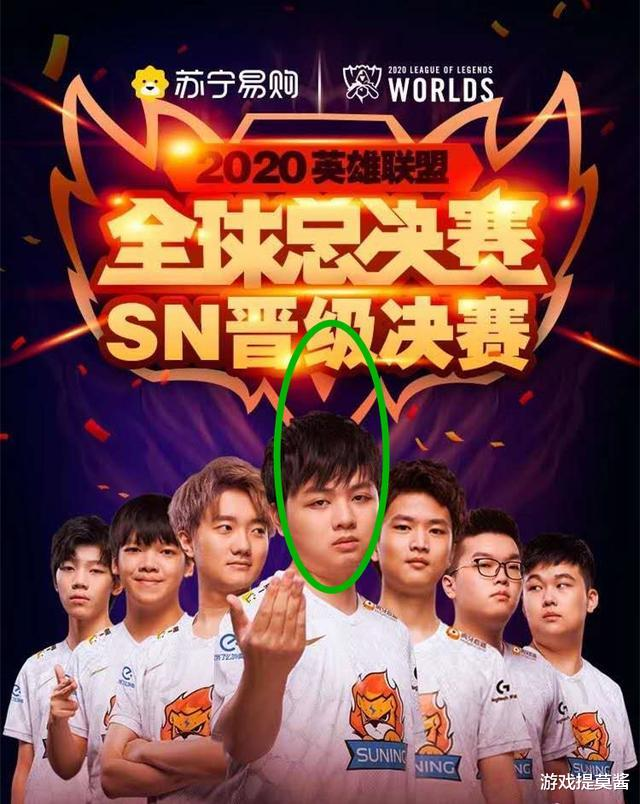 天使之谷3_Sofm晋级决赛,越南赛区疯了:解说哭了,酒店直接免费