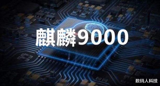 台积电再次官宣!全球首批5nm芯片性能大曝光:提升幅度太感人