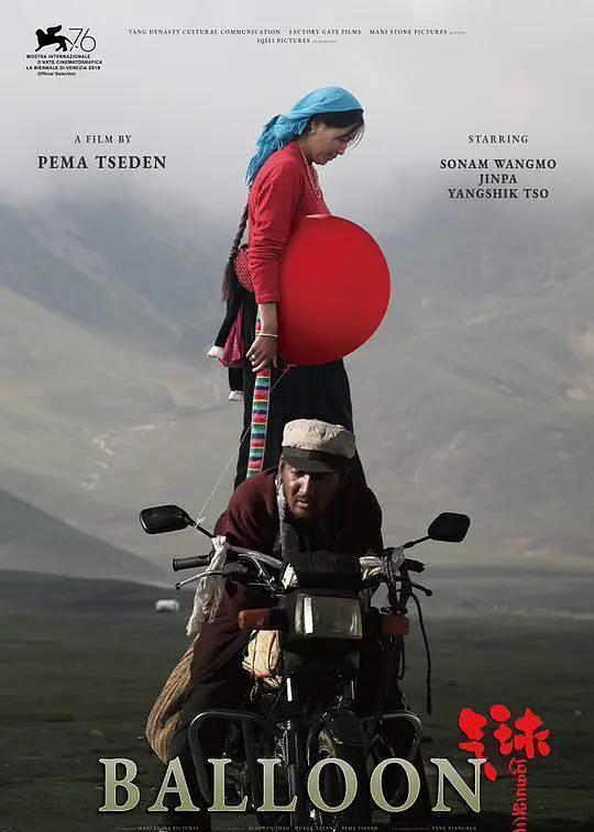 肖战为电影《气球》宣传助力,皮肤黝黑堪比疾冲插图10