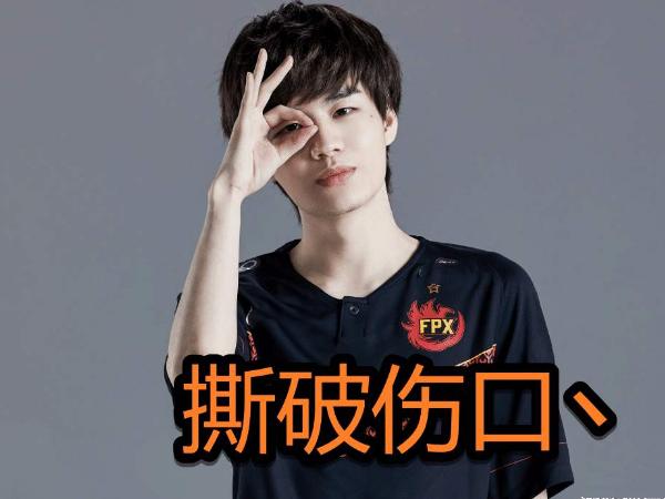 lol美服注册_刘青松真是个明白人!粉丝想去S9回忆FPX,他一句话让人懵了