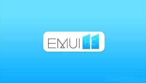 华为官方宣布EMUI 11即将上场 看看升级名单中有没有你的手机