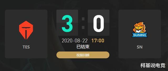 《【煜星娱乐公司】TES确定进入S10,JKL等于世界赛门票,IG你后悔了吗?》