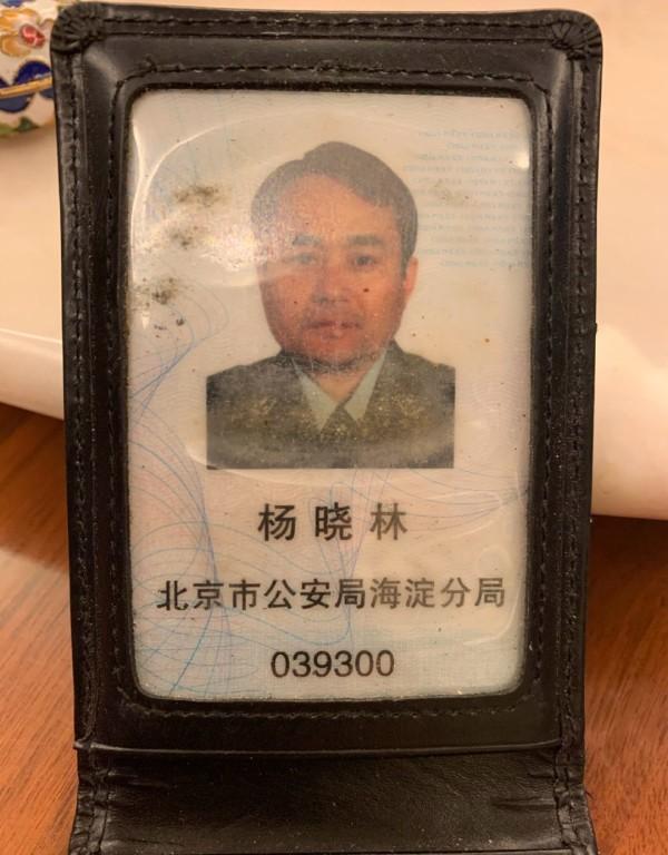 杨幂父亲:从警四十年晒勋章照,功勋满满令人佩服 娱乐八卦 警察 父亲 杨幂 端游热点  第6张