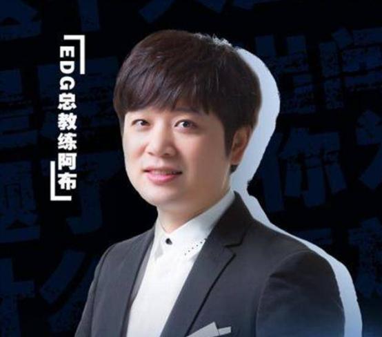 《【煜星娱乐官方登录平台】电竞圈还是娱乐饭圈?阿水成为热门选手,必经之路!》