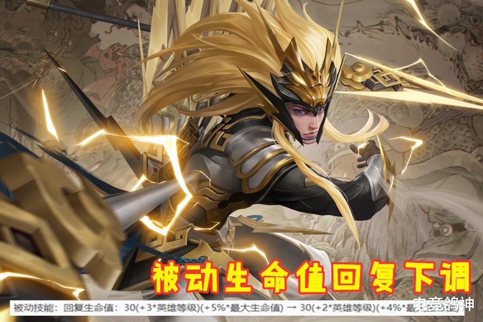 《【煜星娱乐app登录】王者荣耀:正式服28号更新,7大英雄调整,芈月终于要翻身了!》