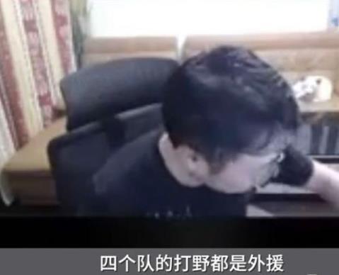 TheShy在国外爆IG猛料,指名道姓说Ning,王思聪评论一针见血插图(5)