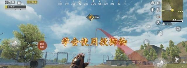 """""""吃鸡""""决赛圈该使用什么枪?光子回答让人意外  单机资讯  第5张"""