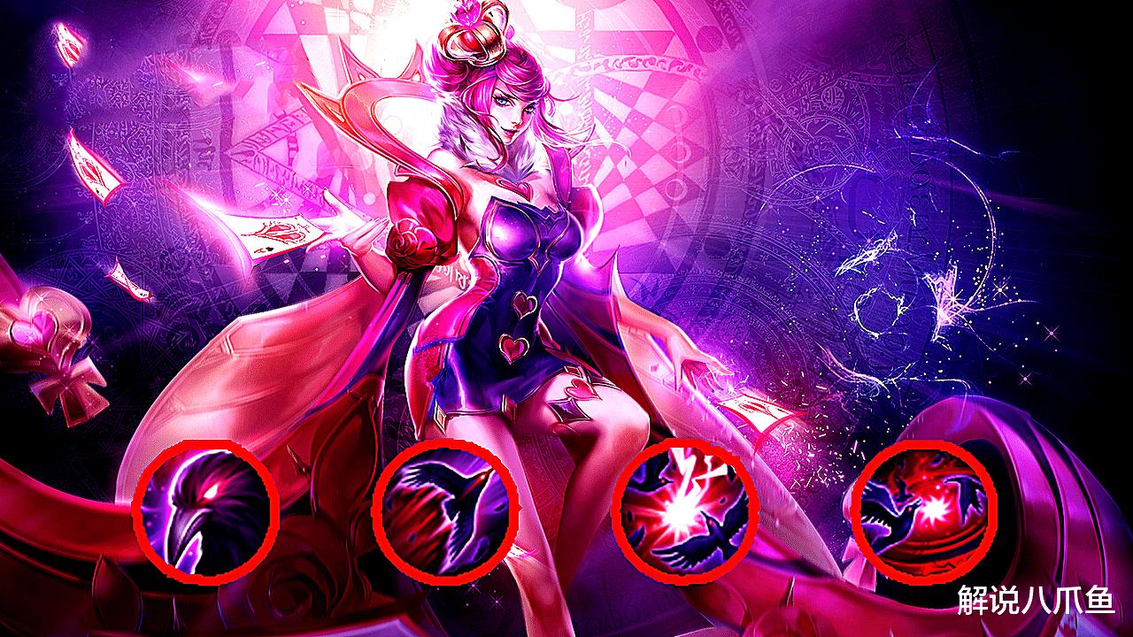 《【煜星测速登录】王者荣耀:又肉伤害又高的四个英雄,纯输出过时了,他们才好上分》