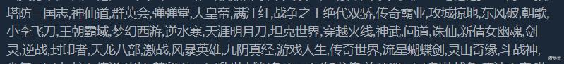《【煜星app登录】这就是国产游戏?上架Steam先玩碰瓷再骂自己,就连中文都不支持》