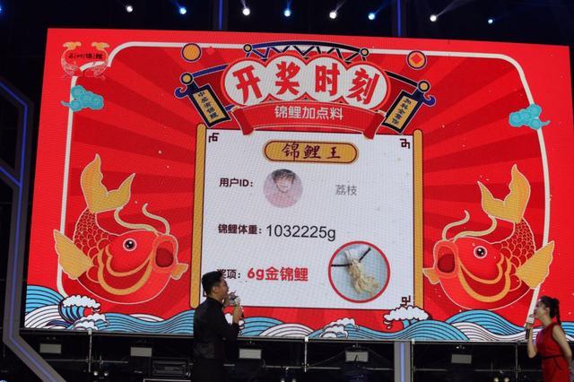 """征途怀旧版官方下载_7月苏州""""锦鲤王""""是个广东人?随便玩玩就中了大奖"""
