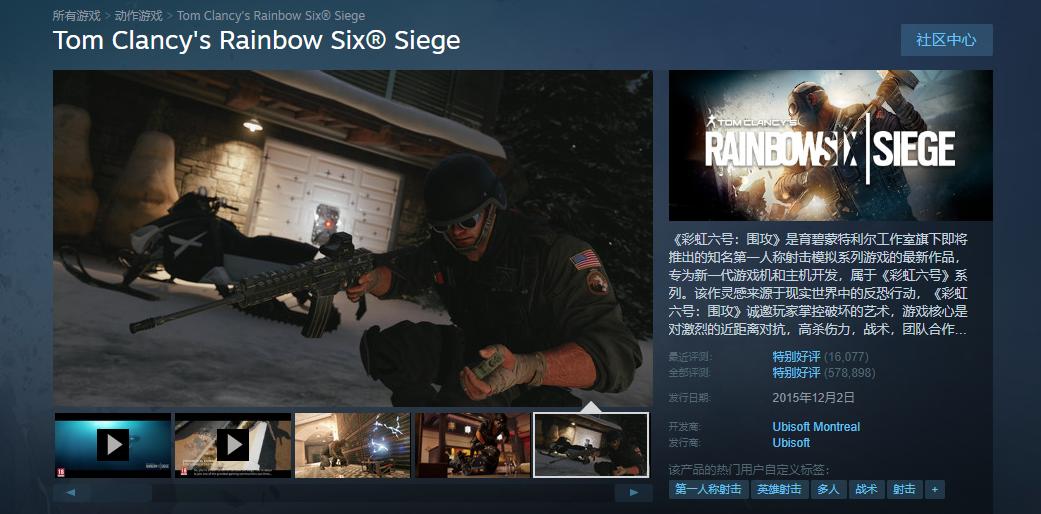 《【煜星代理注册】Steam:最强福利开启,上千款游戏开启折扣,这两款爆火的也打折》