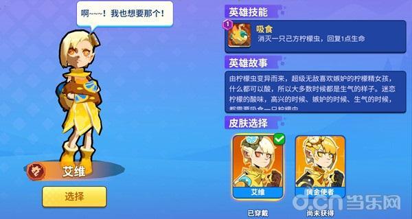 """《【煜星平台注册网址】""""铭刻""""更加平衡的版本 《螺旋风暴》新版本评测》"""