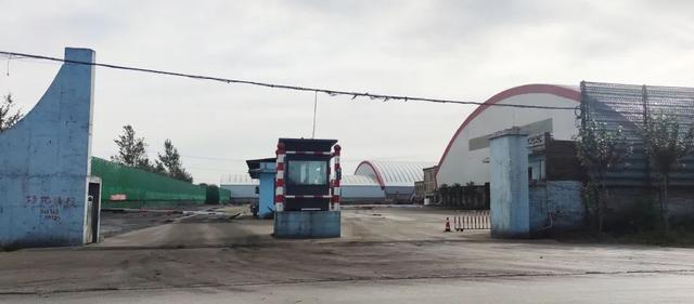 eve时间膨胀_汾阳市阳城乡一煤场大量原煤露天堆放,环境污染严重!