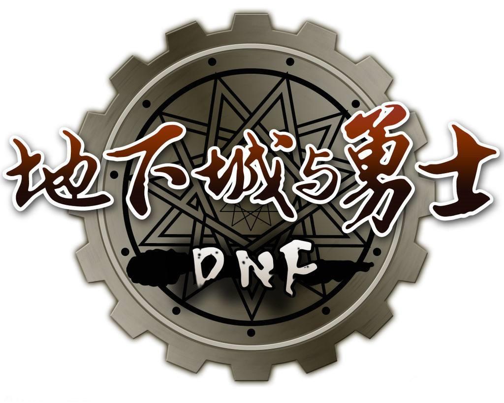 """仙剑电视剧_DNF外服:2+2要减负?""""体验服""""内容或将成为国服新版本内容!"""