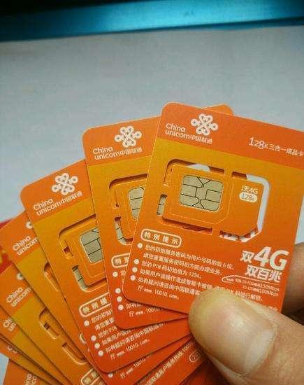 30块钱1万G流量?这样的手机卡你敢买,百般套路坑你没商量