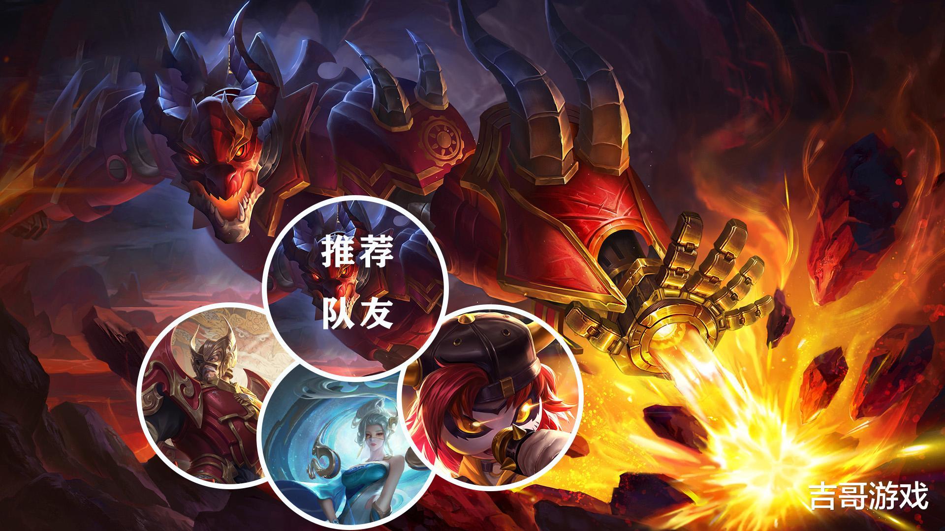 《【煜星平台app登录】王者荣耀吉哥:墨子最强控制的7大细节,用好被动也能天秀!》