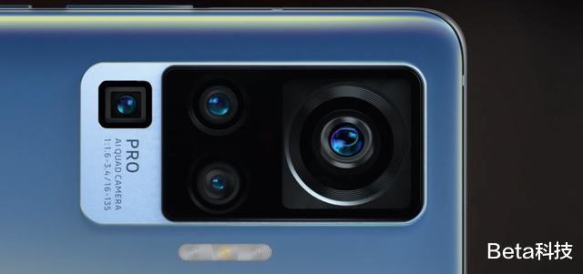 『无人机云台的作用』60倍超级变焦,使用无人机云台技术,新款旗舰手机25日预售