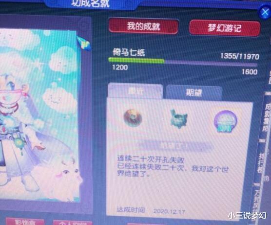 《【煜星在线注册】梦幻西游:现在80级的武器这么贵,在口袋版直接买都是赚钱的》