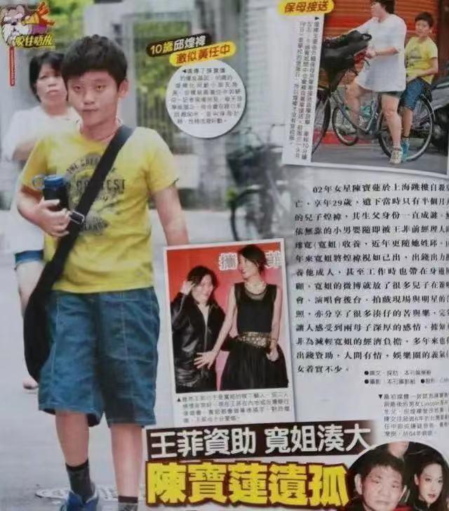 18年前,29岁陈宝莲纵身一跃,留下生父未知的婴儿今像极了黄任中插图60