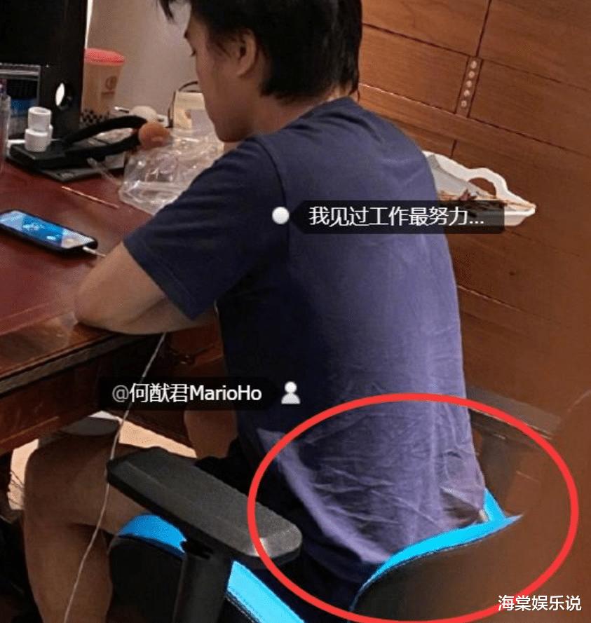 奚梦瑶520整点晒老公邋遢照片和外卖盒饭,暗指老公婚后太不浪漫