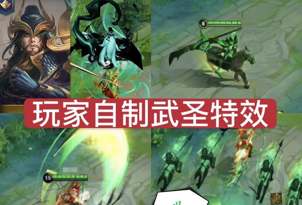 《【煜星注册首页】玩家自制武圣概念特效,雷霆半月斩亮瞎眼,大刀落地瞬间被绿了!》