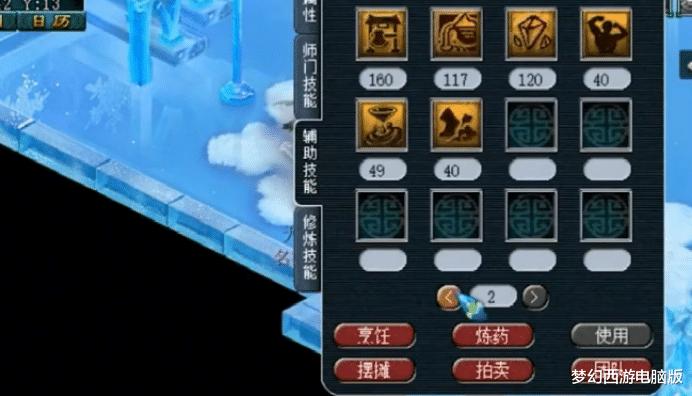 《【煜星在线注册】梦幻西游:玩家自谦称自己是帮战号,这装备打服战都不为过!》