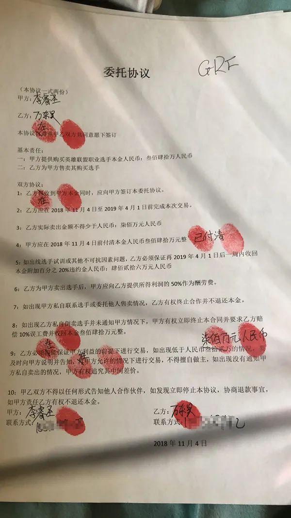 《【煜星娱乐平台首页】前YM教练骗走1000万跑路?其父卖房还债称:恨的牙都疼!》