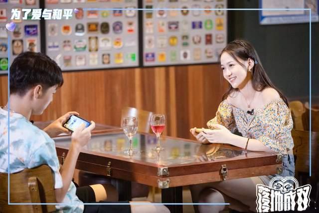 """《【合盈国际在线平台】""""吃鸡""""少东又现直男行为,无视校花,想要独自吃到的蛋糕!》"""